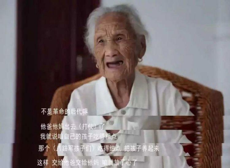 最后一位沂蒙红嫂去世:享年104岁 曾抚养一批革命后代