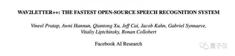 最强CNN语音识别算法开源了:词错率5%,训练超快,Facebook出品