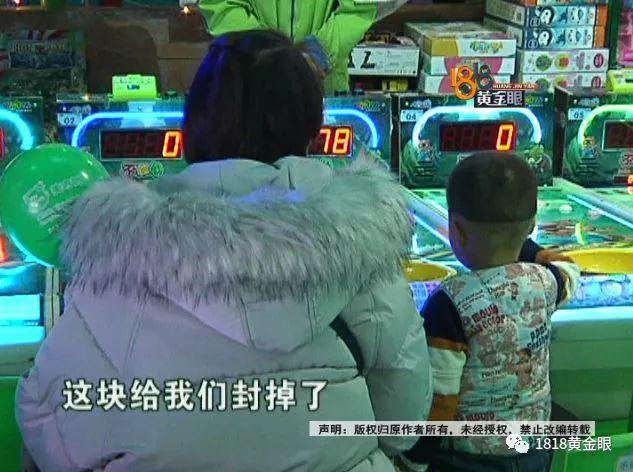 """可怕!""""木马王国""""轨道车脱轨!母女俩被压住,两岁女儿脸上有十多厘米长的口子"""