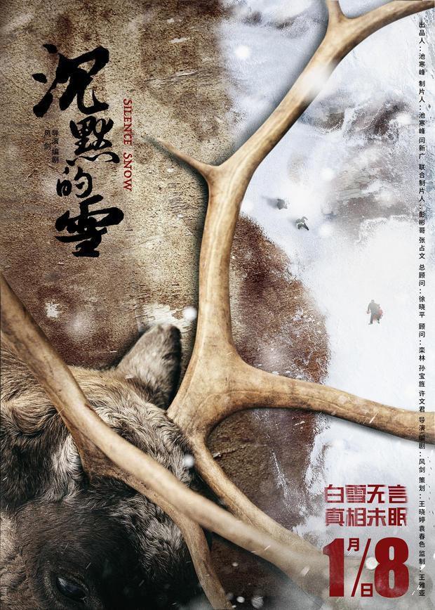 犯罪片《沉默的雪》首次揭秘使鹿文化