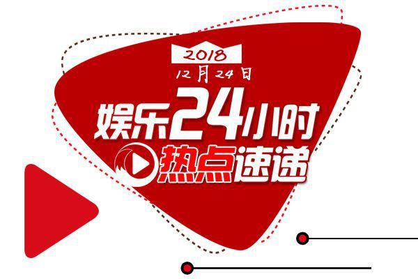 【娱乐24小时】刘丹首度回应刘恺威杨幂离婚;谢霆锋与张柏芝下月复婚?