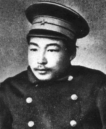 这个日本人提出了一个口号,后来成为侵略中国的借口