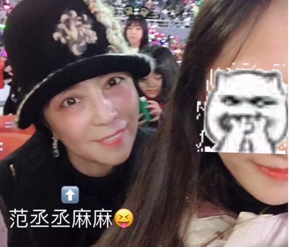 范冰冰母亲出席范丞丞的演唱会,粉丝现场送温暖,请给范爷带个好