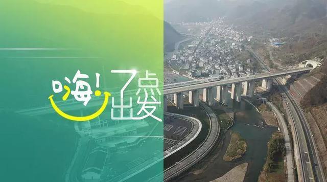 """嗨!七点出发丨第60名逃犯落网 张学友演唱会再""""立功"""""""