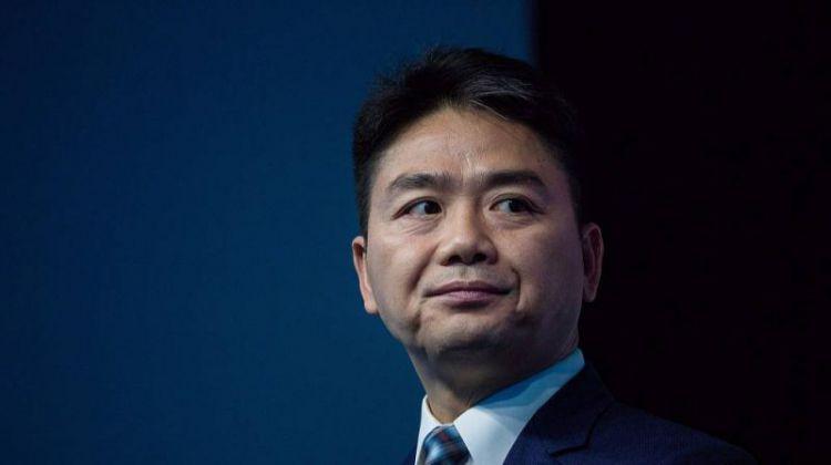 【虎嗅早报】刘强东事件后续影响来了:京东股价收跌超6%,一度逼近发行价