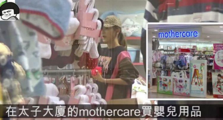 应采儿挺大肚逛母婴店被拍,恭喜陈小春再次当爸?