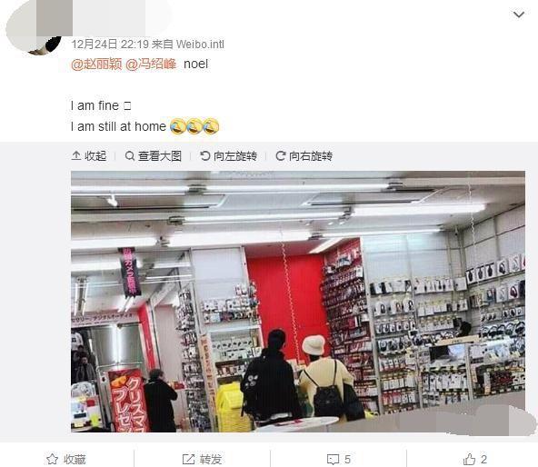 又撒狗粮!赵丽颖冯绍峰同游日本 享受二人世界画面超甜