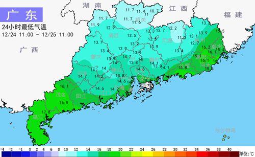 周末寒潮将携雨入粤 注意防寒保暖