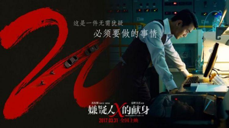 张家辉杨紫《沉默的证人》定档4月4日,能否救活国产已死的清明档