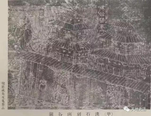 一百年前的函谷关,你见过吗?