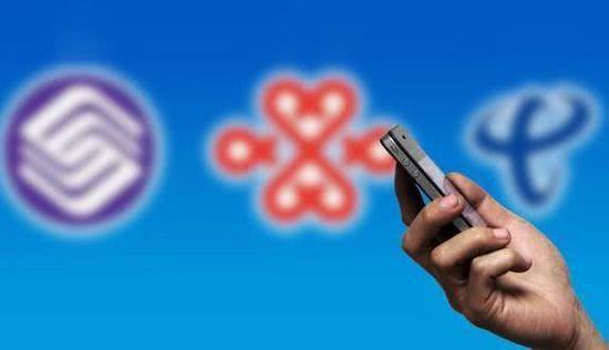 为何中国移动能在3G、4G上击败中国联通和中国电信?