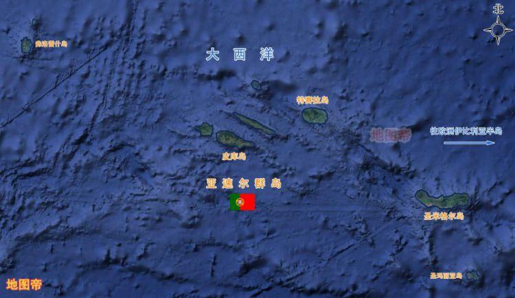 距离1600公里,亚速尔群岛怎么成为葡萄牙领土的?