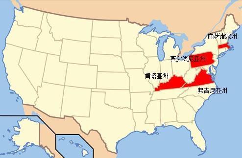为何美国有四个州是Commonwealth而不是State?