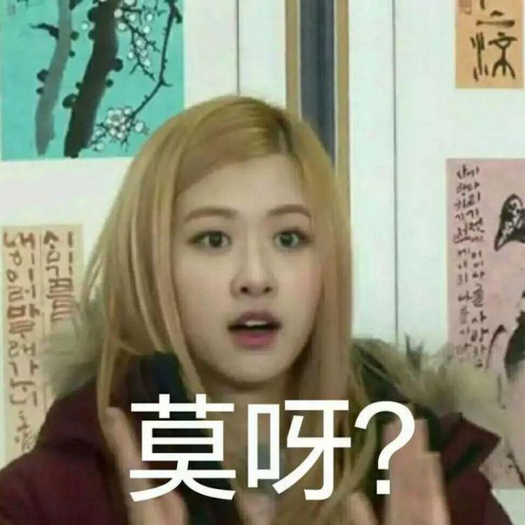 韩国辣妈生两娃后仍似少女!妹妹是当红女idol 基因太出众了……