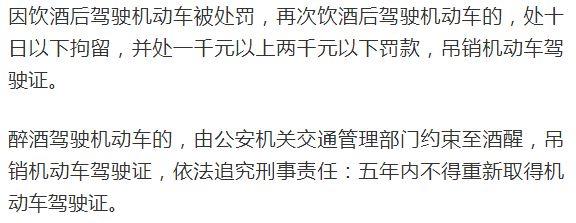 凌晨杭州城西突发车祸,送奶女子当场身亡!醉驾女司机已被警方控制