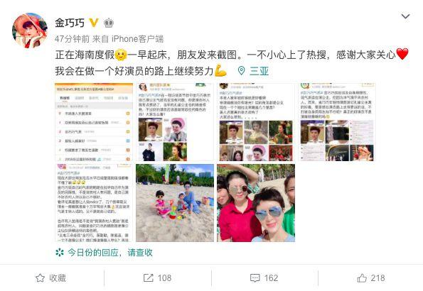 金巧巧称自己演农村人费劲儿,网友说巩俐章子怡可能不服气