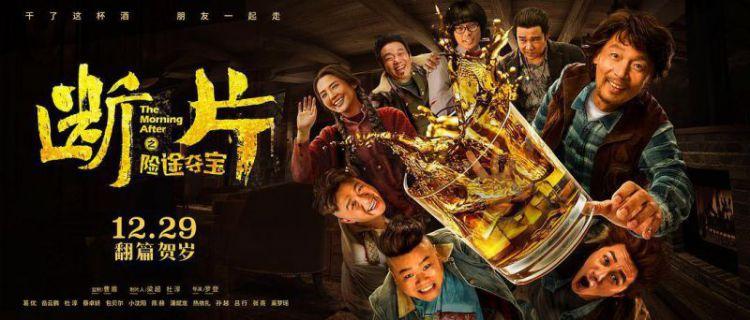 """超模奚梦瑶2部新片同一天上映,被质疑""""又来打酱油?"""""""