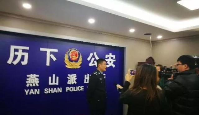 济南一男子假冒电视台记者骗婚骗财100余万元被抓