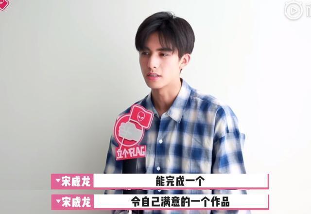 2018年这些明星都定下了目标,可是只有王俊凯和王源完成了