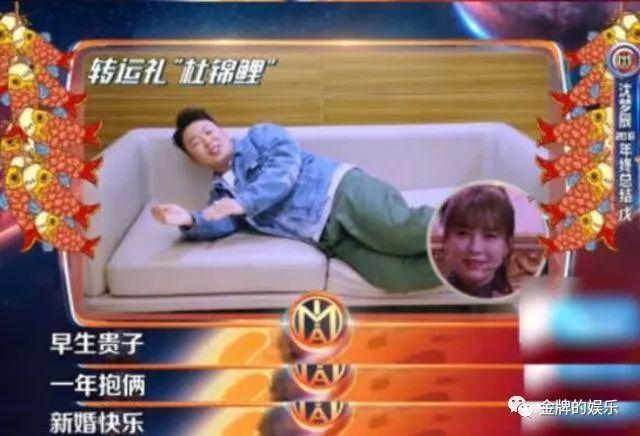 杜海涛强势催婚,准备让沈梦辰生两个宝宝
