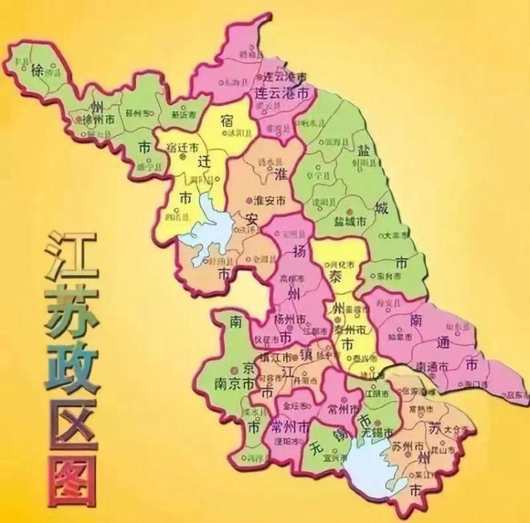 安徽省的江浦县,1953年,为何划分给了江苏省的南京市?