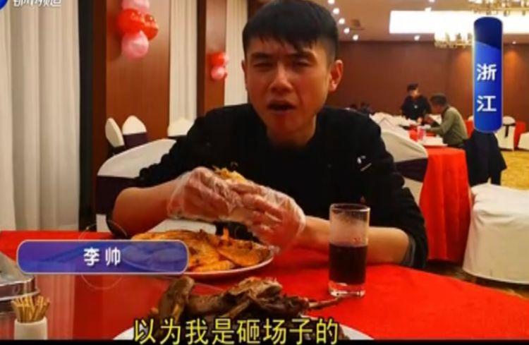 男子一餐吃16斤牛肉,餐馆老板反送1000元劝阻,曾经因能吃得奖五十万元