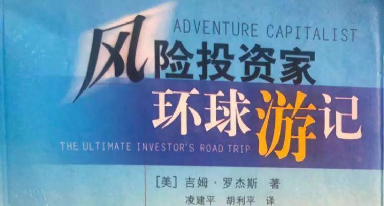 一份最有价值的投资人书单|众海推荐