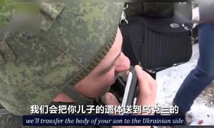 中国军队在战场上的一个礼节,冈村宁次几十年后还记着,令人敬佩