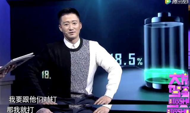 《流浪地球》火了吴京被骂直男癌?看了这些才知道他很幽默搞笑