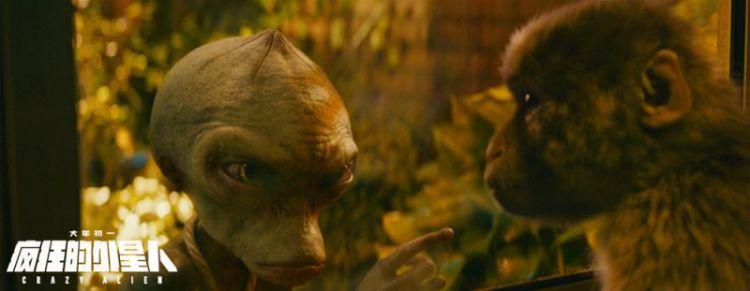《疯狂的外星人》票房破13亿,网友:沈腾一张嘴我就笑了