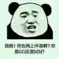 QQ再也不是我的小甜甜了