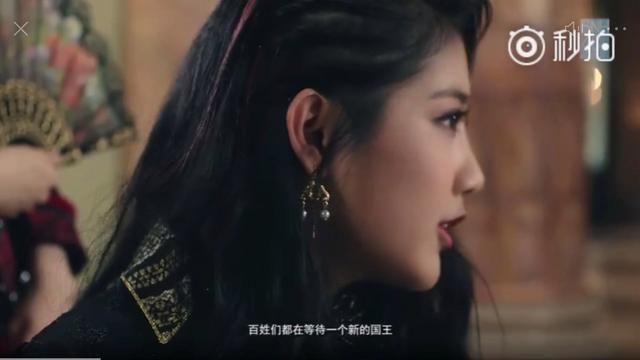 《那不勒斯的黎明》MV如SNH48版《权力的游戏》,美女们狂飙演技