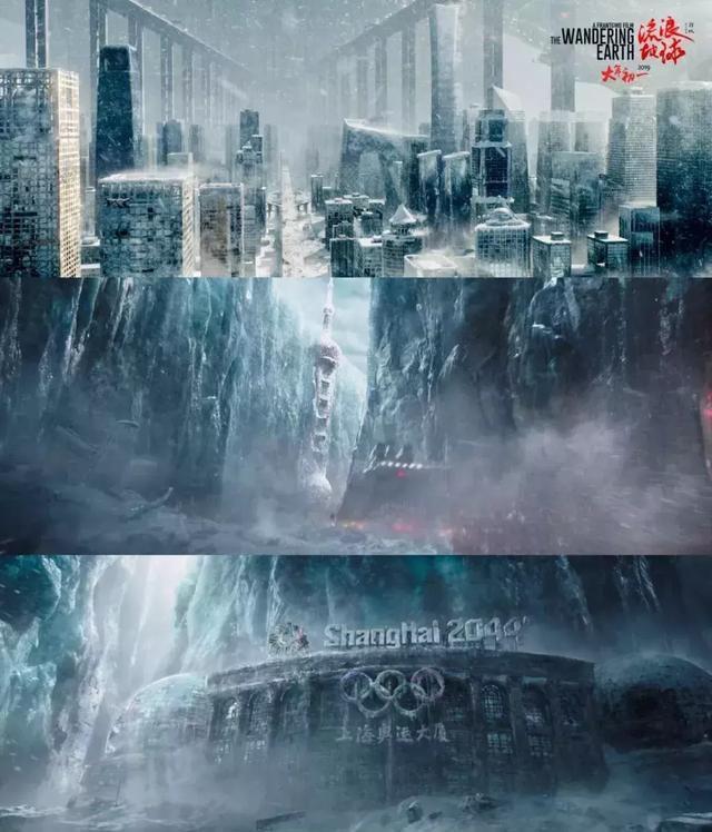 """票房破23亿,这颗""""流浪地球""""有魔力"""