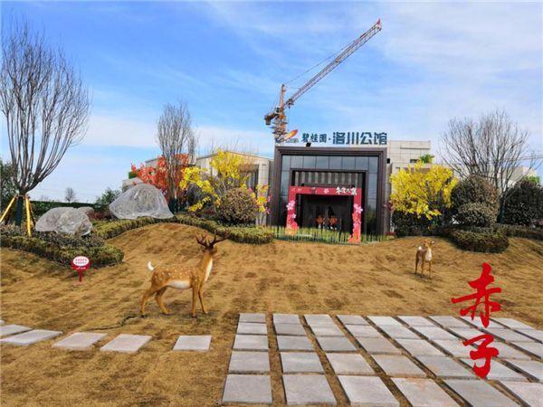 陕西洛川碧桂园一在建项目发生一起工人讨薪未果自缢身亡事件