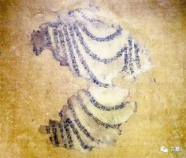 北宋活字印刷残页比韩国宣称最早印刷品早100多年