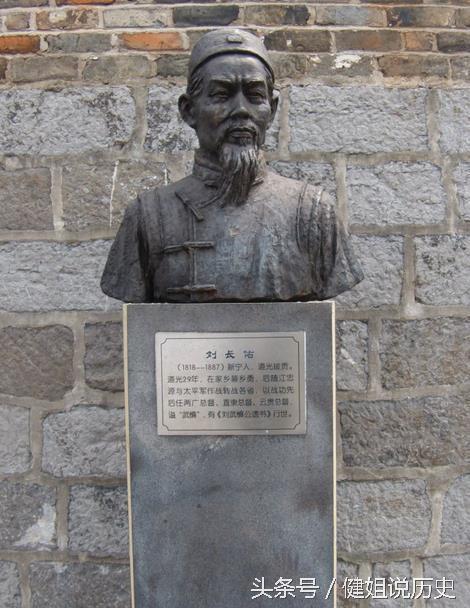 鲜为人知的民族英雄:曾策划进攻日本本土计划周密可行性高
