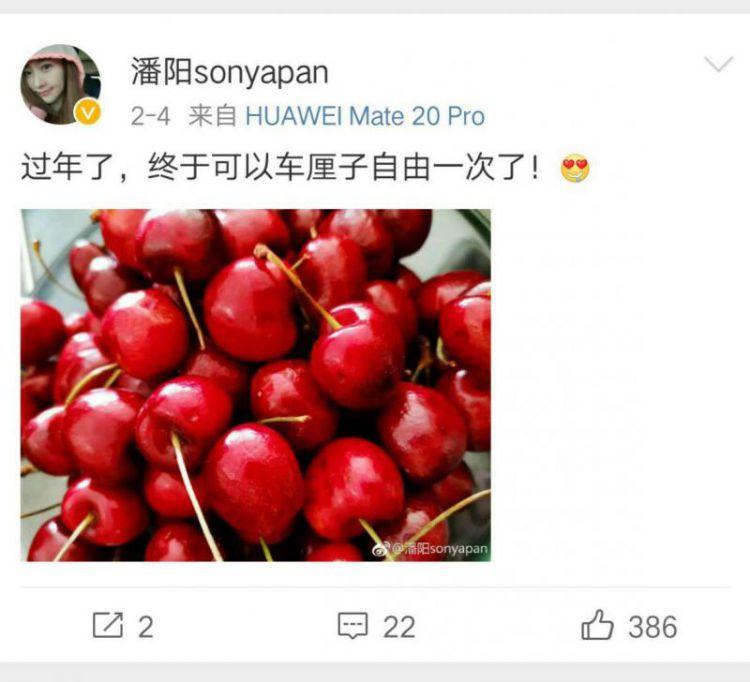 潘长江女儿潘阳近照曝光,网友直言认不出!