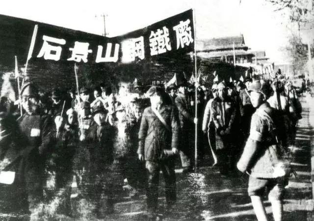 解放军入城70周年!