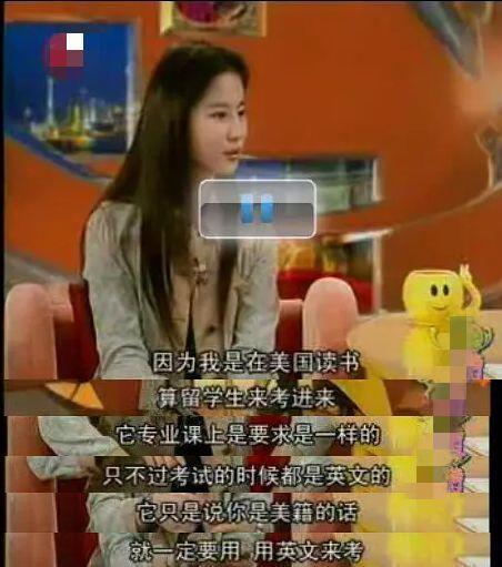 北电被揭更多内幕,关晓彤不用上课,刘亦菲念稿答辩拿第一