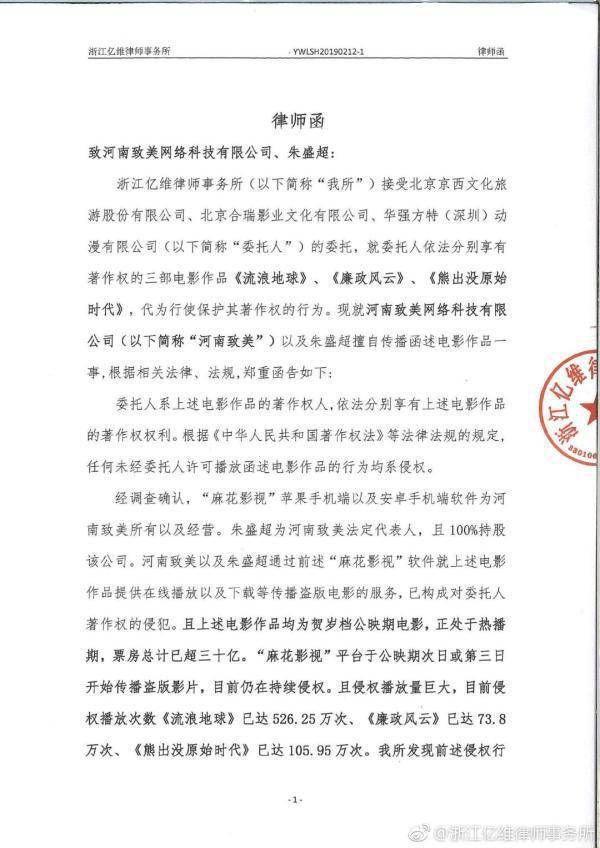 """【虎嗅早报】腾讯QQ辟谣:网传""""212事件""""处罚通知系谣言;库克谈iPhone在华降价:效果有待观察"""
