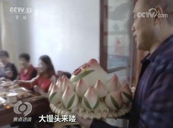 山东青岛:王哥庄馒头是怎样做大的