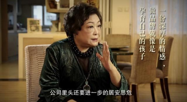 """""""湾仔码头""""创始人的商业智慧:11元的水饺12.5元批发给日本人"""