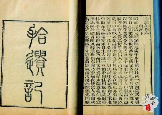 中国人不配搞科幻?这些古代神作来打脸