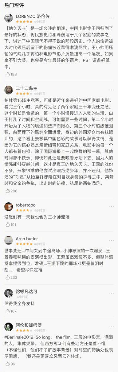 王小帅新片柏林获赞,王源演叛逆少年,曾因被前辈瞥了一眼生气