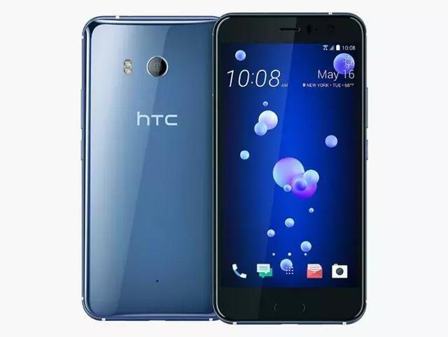 刘强东离婚为谣言,HTC营收创上市最低,NASA放弃唤醒机遇号