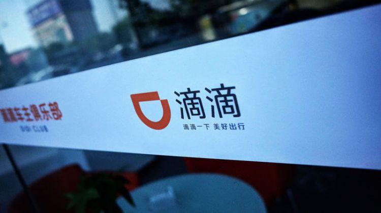 滴滴准备「过冬」,程维宣布裁员15%,涉及员工2000人