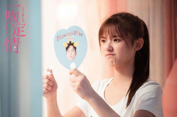 """《一吻定情》票房破亿,导演谈林允演湘琴:她身上有""""天然蠢"""""""