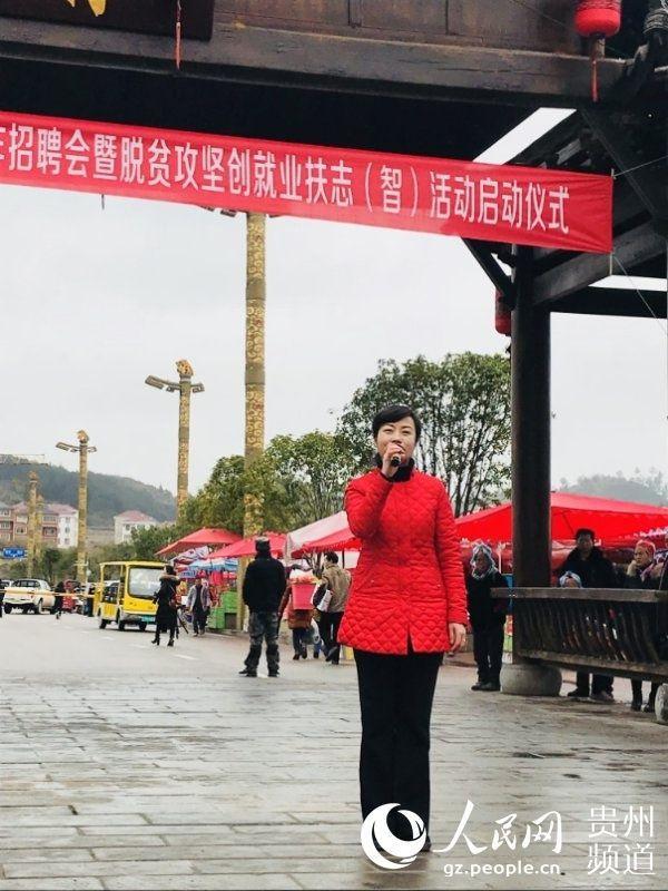 杭州拱墅到黄平走亲送千岗