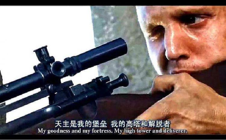 现实中狙击手可不会像《拯救大兵瑞恩》中那样,因为这是找死