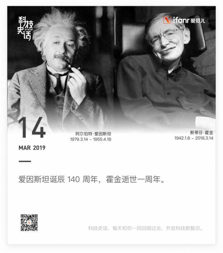 早报 苹果信用卡或25日发布/华为回应P30系列海报争议/MUJI无人驾驶巴士4月上路
